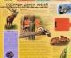 Живой мир в 3D. Животные и их детеныши. От выбора пары до заботы о потомстве